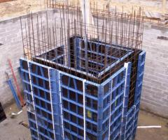 System elements of formwork