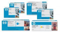 Wkład laserowy HP Laserjet błękitny Q3971A