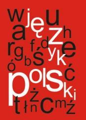 Brulion Język polski A5