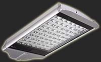 Lampy LED - Oprawa uliczna