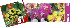 Folie ogrodnicze