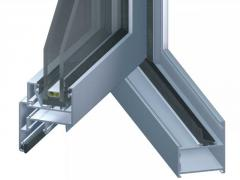 Okna Aluminiowe bez izolacji termicznej