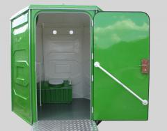 Toalety dla osoby niepełnosprawnej.