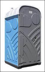 Toalety przenośne STANDARD