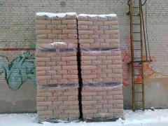 Materialy budowlane