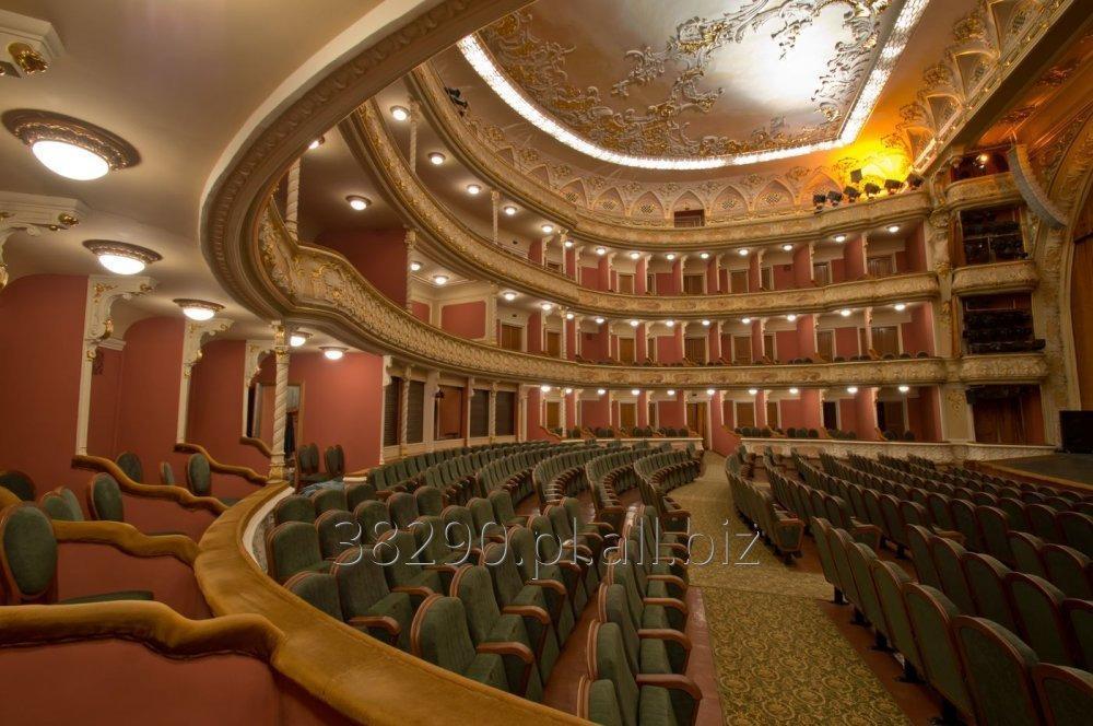 fotele_teatralne
