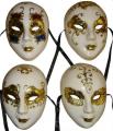 Maski weneckie, maski zwierząt, maski dla dzieci. Szeroki wybór.