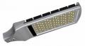 Ekologiczne lampy uliczne LED z certyfikatem CE.