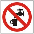 Znaki zakazu PN-93/N-01256/03