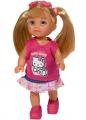 Piękne zabawki dla dziewczynek.