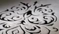 Dywany o niepowtarzalnym wzorze