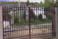Brama ogrodzeniowa metalowa