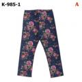 Legginsy dla dziewczynek K-985-1