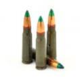 Naboje karabinowe z pociskiem z rdzeniem stalowym przeznaczone są do zwalczania siły żywej i celów nieopancerzonych