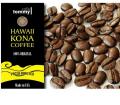 Kawa Kona Extra Fancy