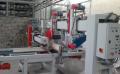 Linie technologiczne  do wytwarzania cokolików z płytek