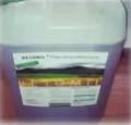 BETOFOL    Płyn antyadhezyjny BETOFOL jest stosowany do smarowania szalunków w celu prawidłowego usunięcia formy; stalowej, drewnianej, PCV. Metoda aplikacji jest dowolna- aplikacja poprzez pędzel malarski bądź wałkiem malarskim, natrysk rozpylaczem.