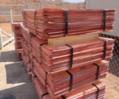 Katoda miedziana, aluminium sztaby, copper and aluminum scrap