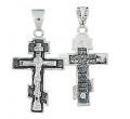 Zawieszki do łańcuszków wykonane z czystego i oksydowanego srebra próby 925, prawosławne krzyże w wielu wzorach.