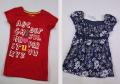 CREAM LATO DZIECKO odzież używana dziecięca na lato: bluzki, rajstopki, koszulki, sukienki, spódniczki, spodenki i inne.