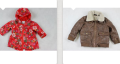 Używane kurtki dziecięce, kurteczki zimowe i przejściowe, odzież second hand dla dzieci.