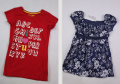 Children's clothing Second hand cash4clothes and cream, used jackets for children.