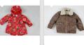 Kurtki dziecięce second hand, kurteczki używane dla dzieci letnie, wiosenne, zimowe, przejściowe.