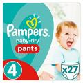 Pampers pieluchy - diapers
