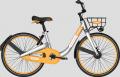 Rower miejski Obike