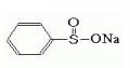 Benzenesulfinic acid sodium salt