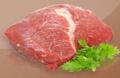 Mięso wieprzowe, wołowe i cielęce.