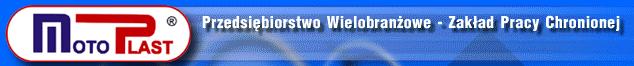 Moto Plast Zakład Pracy Chronionej, P. W., Krosno