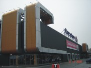 Zamówienie Centrum Handlowe NIWA w Oświęcimiu