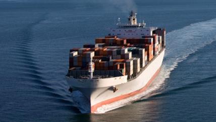 Zamówienie Transport morski ładunków w kontenerach