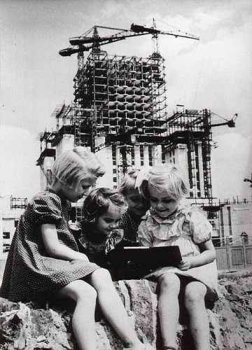 Zamówienie Prace budowlane