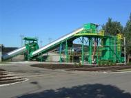 Zamówienie Dostawa i montaż instalacji do podawania i współspalania biomasy dla elektrowni zawodowych i elektrociepłowni