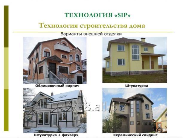 Zamówienie Budowanie domów z paneli SIP