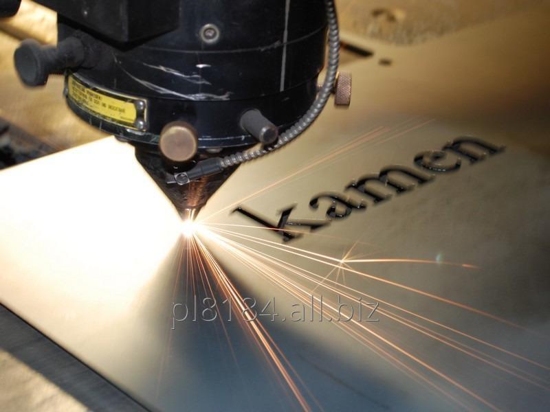 Zamówienie Cięcie laserem, cięcie plazmą, gięcie CNC.