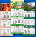 Zamówienie Kalendarze - druk