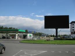 Zamówienie Reklama na ekranach LED