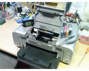 Zamówienie Serwis drukarek atramentowych