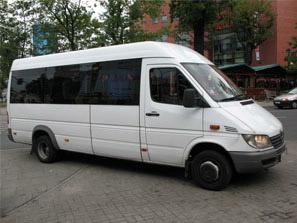 Zamówienie Przewóz busem