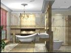 Zamówienie Projektowanie łazienek