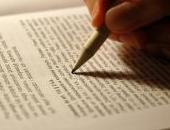 Zamówienie Tłumaczenia pisemne