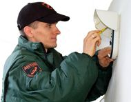 Zamówienie Projektowanie, montaż, modernizacja systemów alarmowych, telewizji przemysłowej, zabezpieczeń technicznych