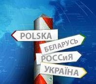 Zamówienie Własny biznes na Ukrainie