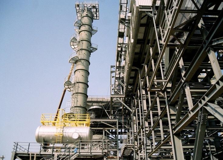 Zamówienie Budowa instalacji do produkcji Paraksylenu