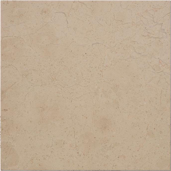 Zamówienie Płytki: podłogowe i ścienne - naturalny kamień 60x60x2