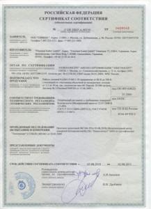 Zamówienie Certyfikat Bezpieczeństwa Pożarowego na produkcję oraz urządzenia (certyfikat pożarowy)