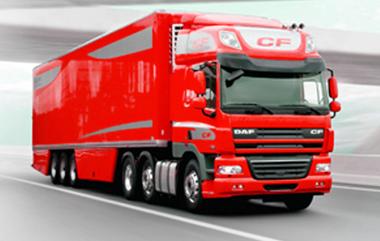 Zamówienie Międzynarodowe przewozy ładunków na terytorium Polski, Unii Europejskiej, a także z Europy Wschodniej oraz w kierunku odwrotnym